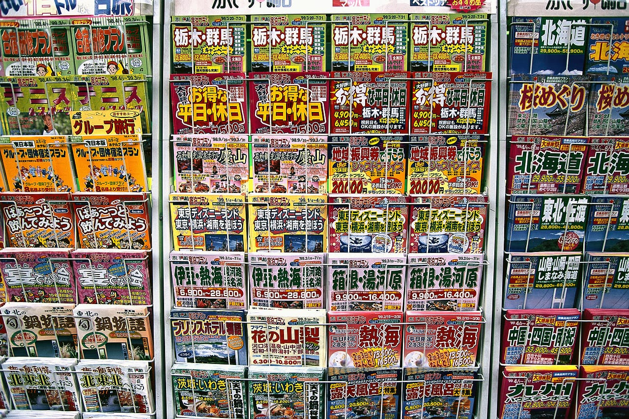 Colorful Magazines in Display Racks